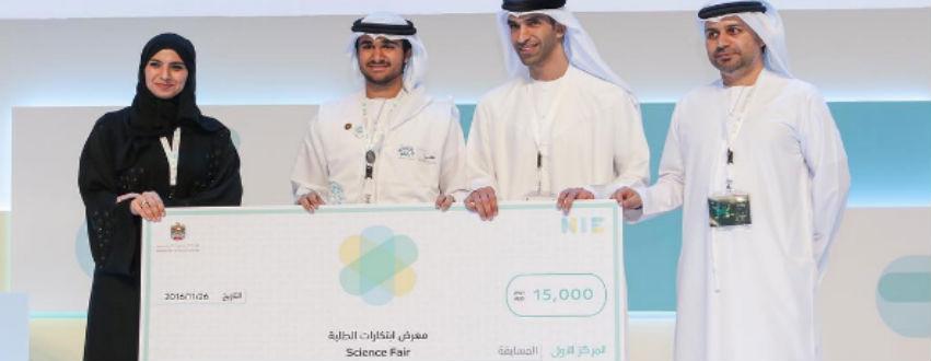 esref sah  success stories